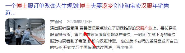 别争了,曹县才是全国最牛逼的城市