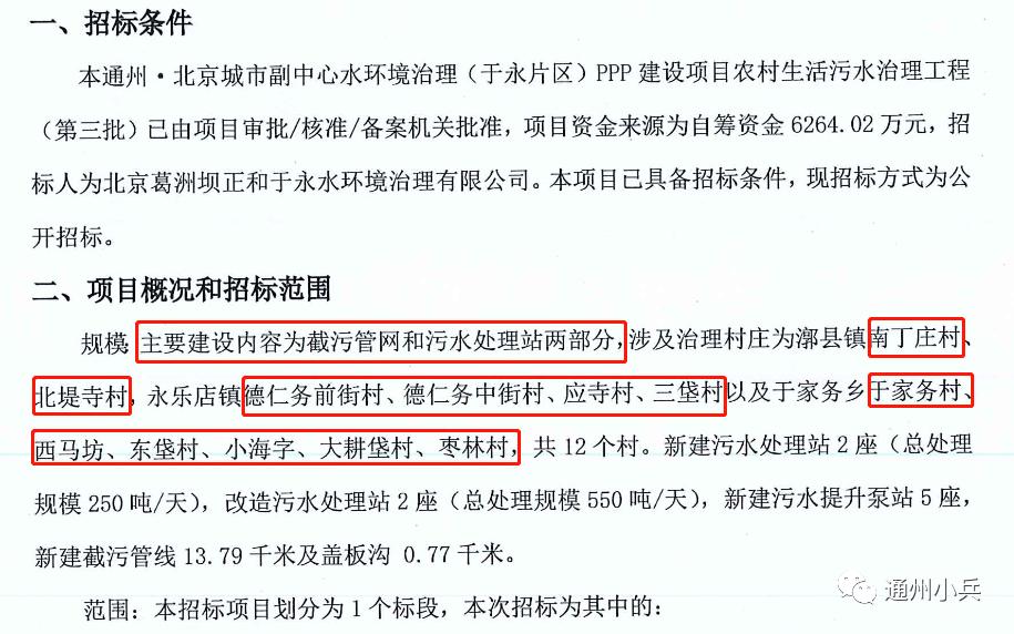 1彩5代理-首页【1.1.1】