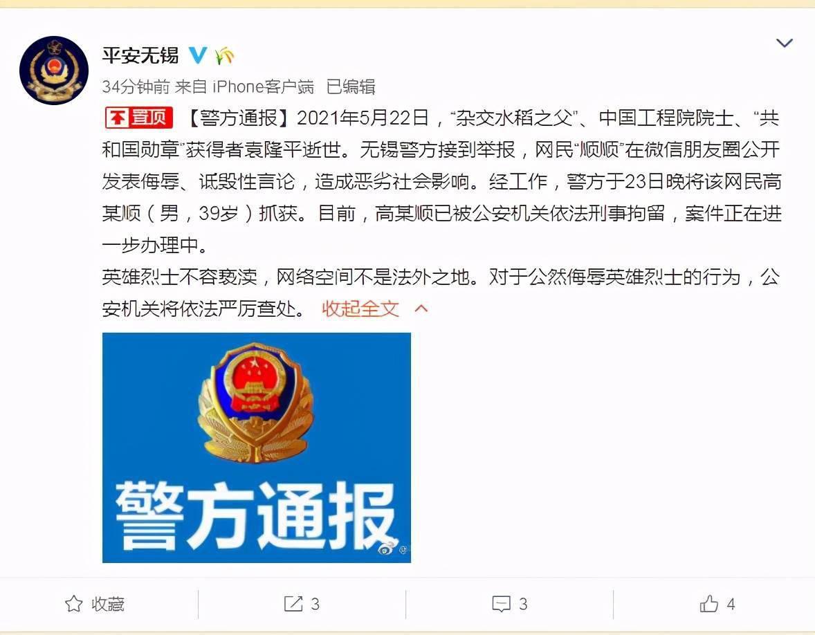 菲娱国际平台app-首页【1.1.5】