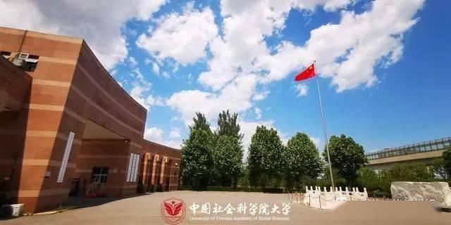堪比985、211大學,北京10所雙非大學介紹:社科大、首醫
