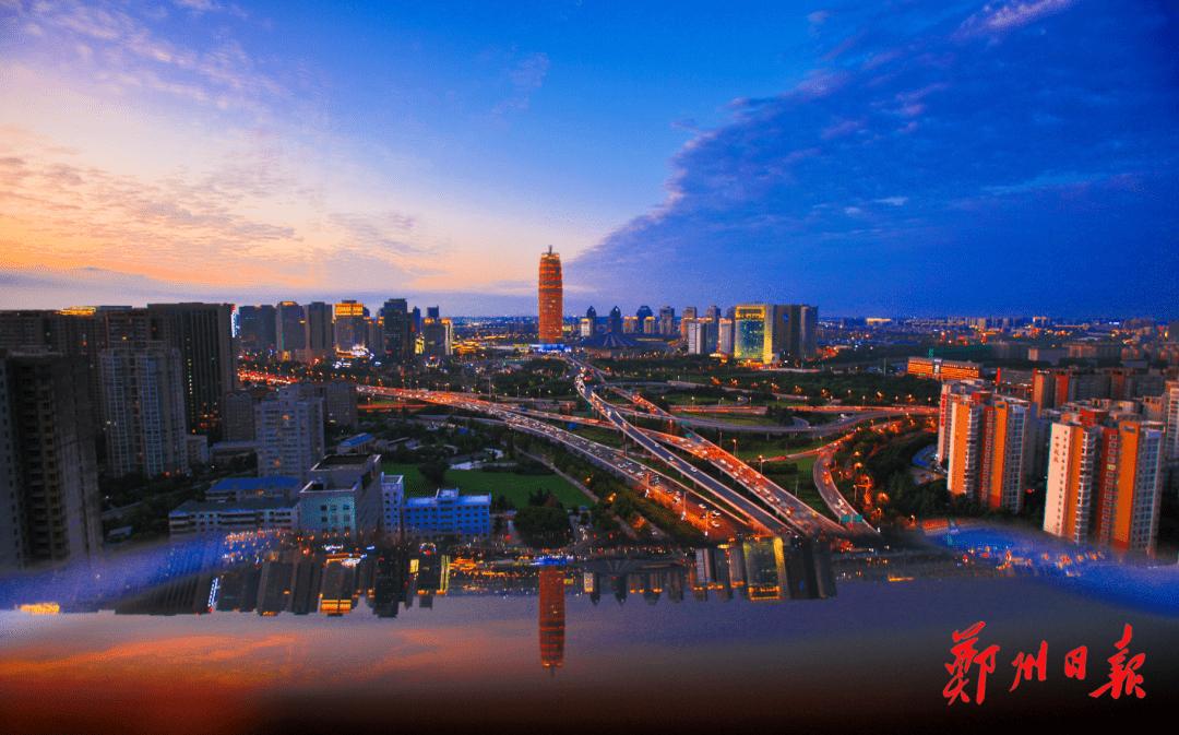 常住人口全国第十、中部第一,十年人口增长量全国第五!郑州发展绽放蓬勃