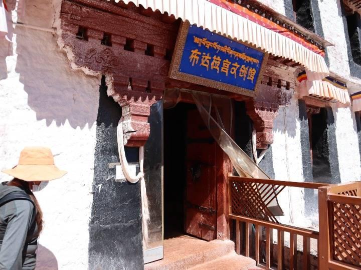 """布达拉宫文创:让藏文化""""活""""起来"""