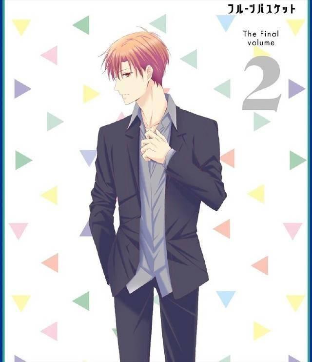TV动画「水果篮子 最终季」BD第二卷插图样式公布插图