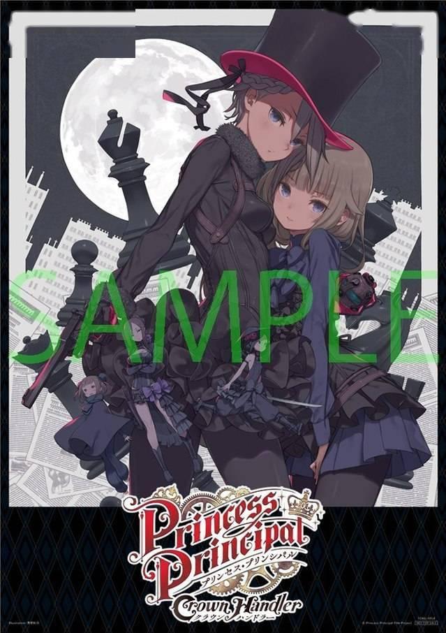 剧场动画系列「Princess Principal」第1章Blu-ray特装限定版封面公开插图(6)