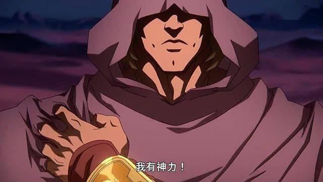 「宇宙巨人希曼:启示录」中文先导预告正式公开插图(3)