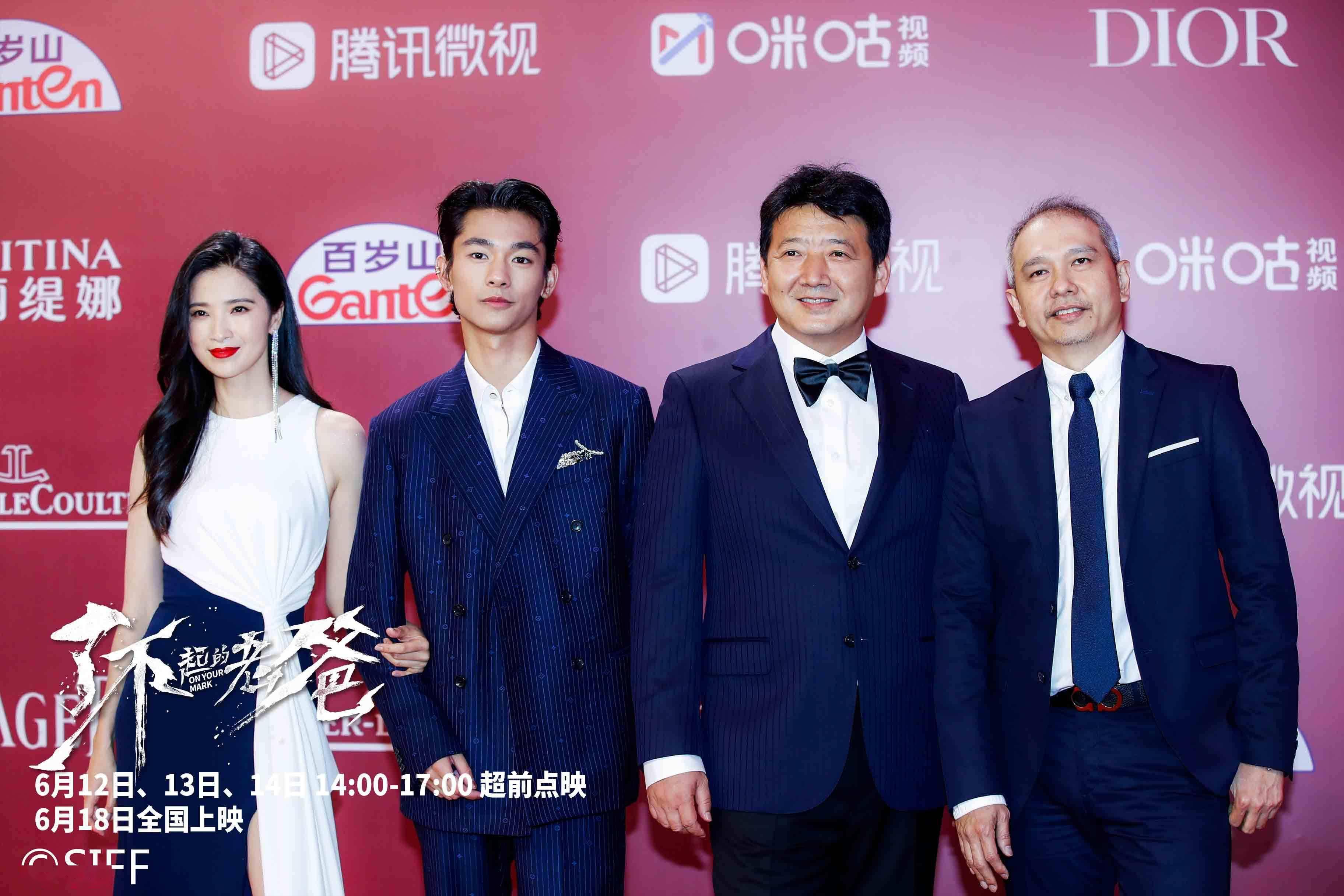 """电影《了不起的老爸》上影节亮相红毯 王砚辉张宥浩获赞""""好似父子(图7)"""