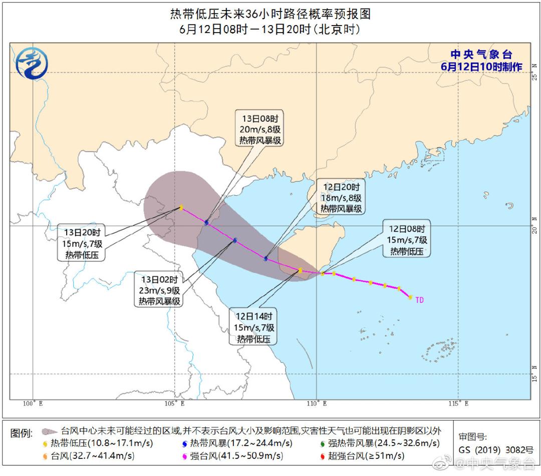 热带低压登陆陵水沿海!海南今明两天有较强风雨!