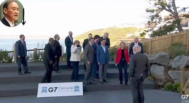 g7峰会2021年最新消息:菅义伟G7首秀遭日网友吐槽