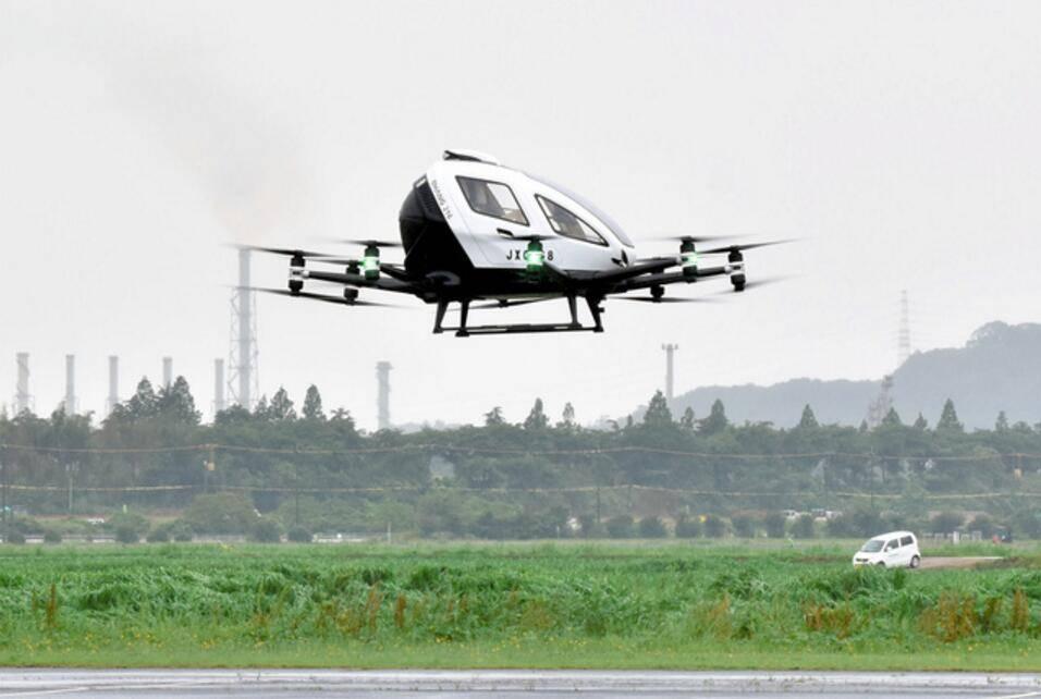 """日本的""""空中汽车""""在冈山县首次试飞将为地区增添活力"""
