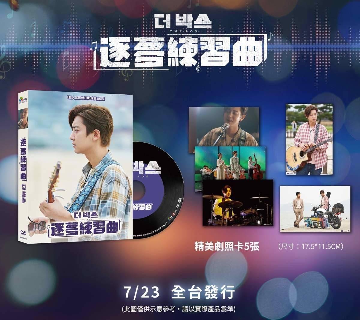 台湾怪谈台湾版dvd 纪倩倩的台湾怪谈