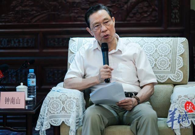 钟南山 首次应对Delta 德尔塔 变异毒株,广州总结了五点经验