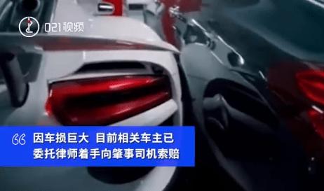 """上海女车主驾驶""""宝马""""致多辆停泊豪车受损,车损近千万元"""