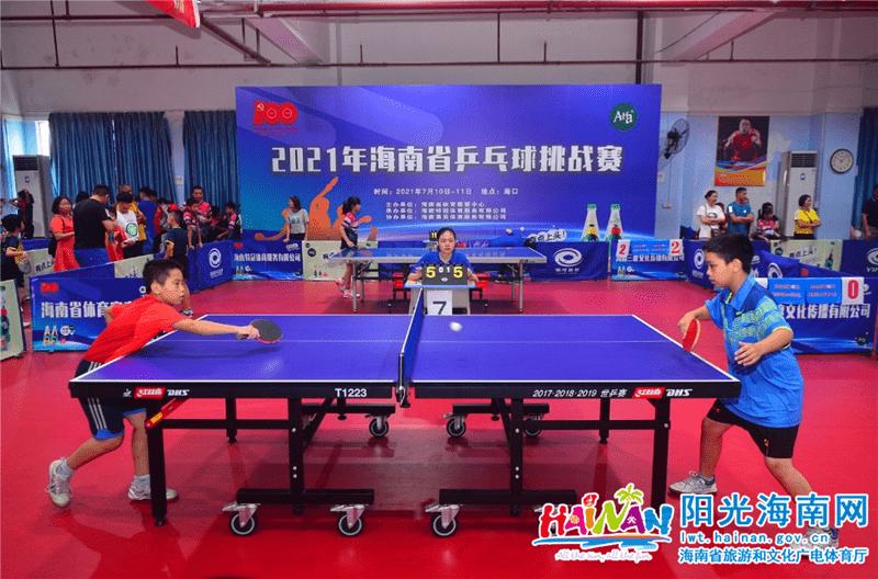 2021年海南省乒乓球挑战赛海口开赛