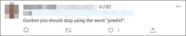 """""""中国崩溃论""""学者章家敦又来""""预测中国"""" 遭网友群嘲-家庭网"""