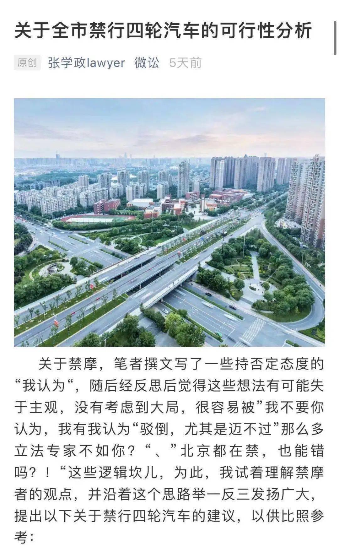 深圳律师发长文分析禁止四轮的可行性 / 胡斯瓦纳黑白双箭价格出来了!5.18万