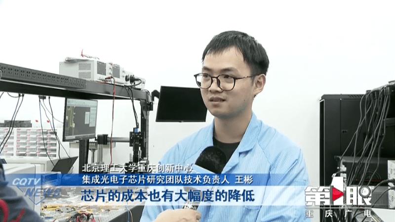 重庆新闻联播关注两江新区:开放和创新 为高质量发展插上双翼