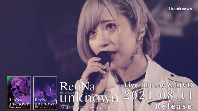 """ReoNa首张Live BD「""""unknown""""」全曲试听公开插图(1)"""