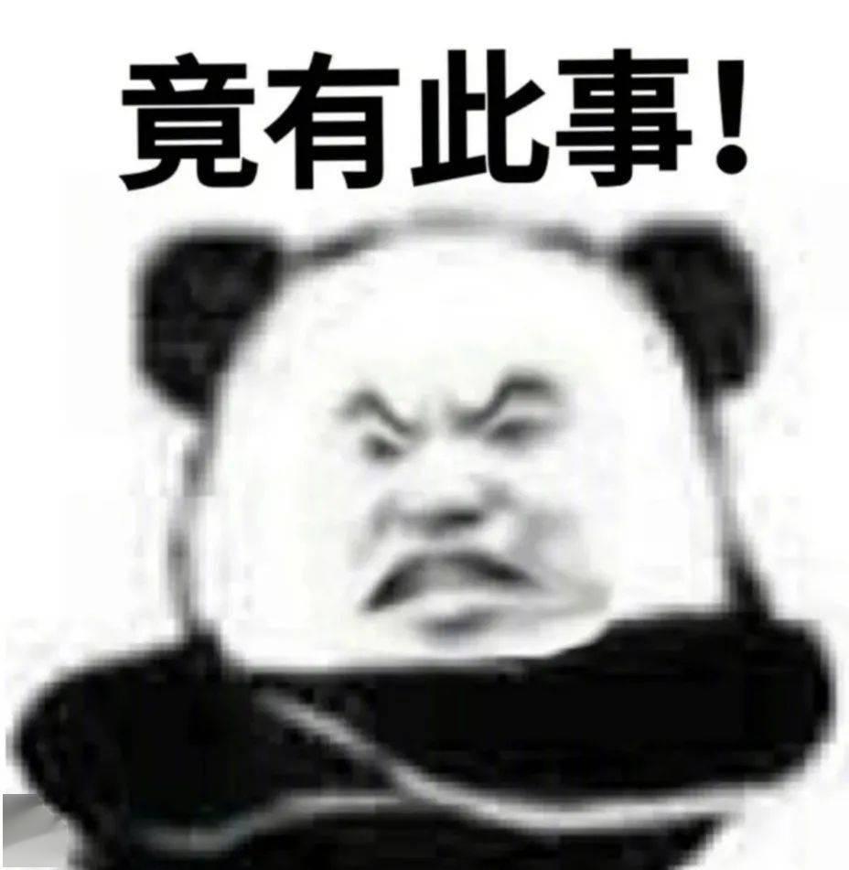 中国品牌网全球ChinaBrand.org品牌观察:鸿星尔克品牌懵逼崛起!85后大花猥琐捐款买热搜招黑插图20