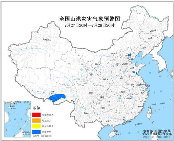 山东安徽江苏等多地雨势强 山洪地质灾害等四预警齐发