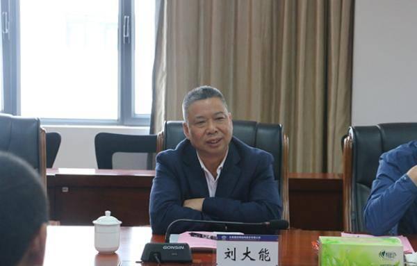 茅台集团原副总经理刘大能被查