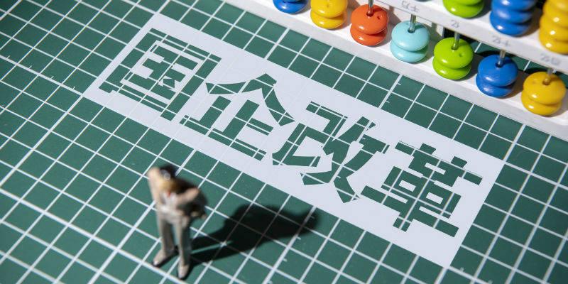 """深圳国资国企改革提""""薪酬市场化""""专家:深圳就应该大胆探索,为全国提供""""深圳样本""""ixh"""