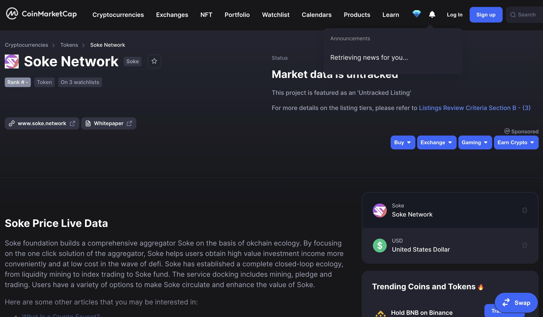 Soke Network已正式被CoinMarketCap收录  第1张 Soke Network已正式被CoinMarketCap收录 币圈信息