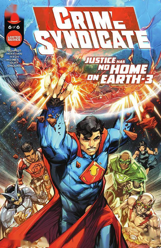 DC漫画「罪恶联盟」第6期正式封面公开插图
