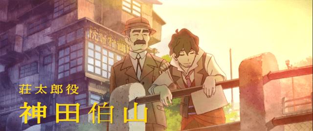 长篇原创剧场版动画「KURAYUKABA」公开序章先导PV插图(2)