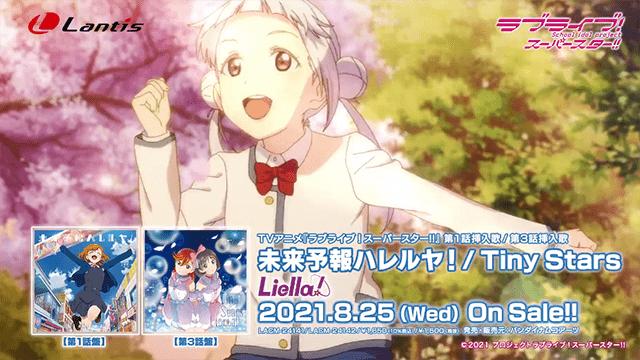 「LoveLive!SuperStar!!」第1话/第3话插曲宣传CM公开插图