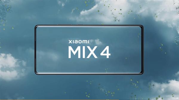 难产3年 雷军揭秘小米MIX4背后:投入5亿研发CUP全面屏