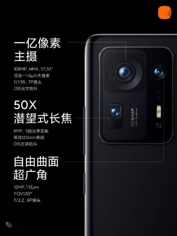 小米MIX 4手机发布:100%全面屏旗舰梦想成真  4999元起的照片 - 11