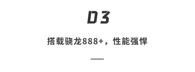 荣耀机皇「王炸」登场!5颗镜头性能彪悍,售价4599起_!