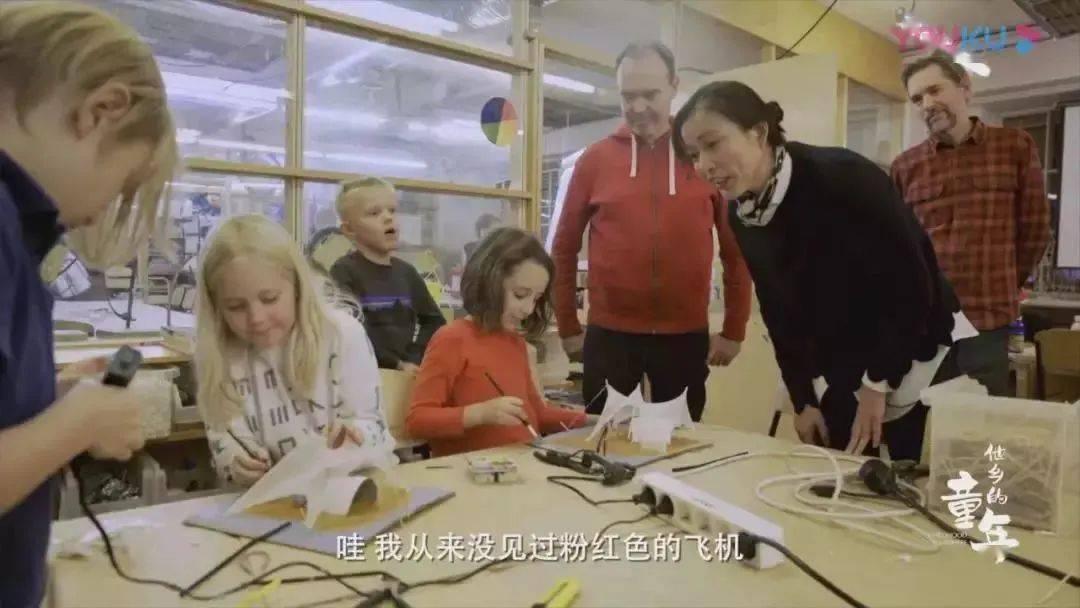 """芬兰基础教育改革之路:""""双减""""40年  成为""""教育最强国"""""""