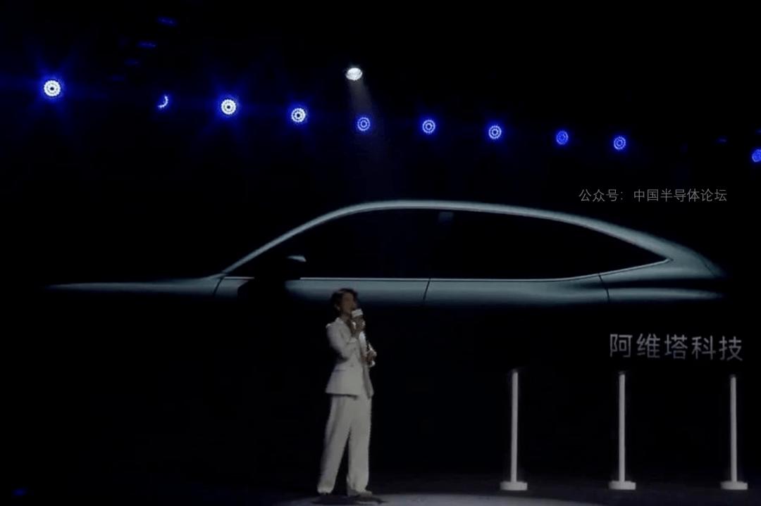 华为又一款车企合作品牌面世!