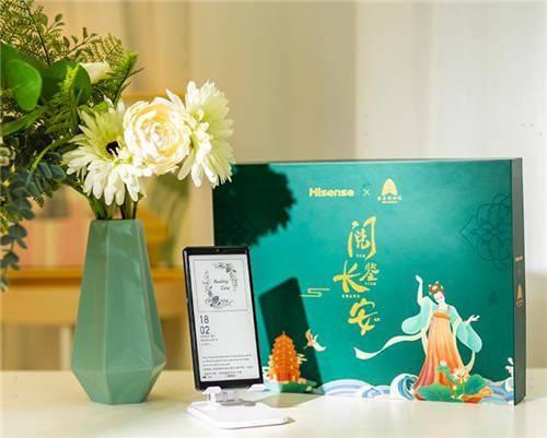 中國風全新體驗 海信TOUCH IP聯名禮盒引狂熱潮流