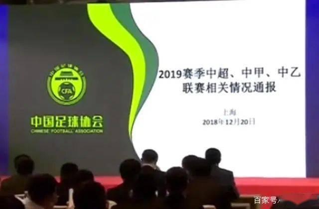 中超5家豪门有望收到足协1笔巨款:天津天海坚持下来就赚了!