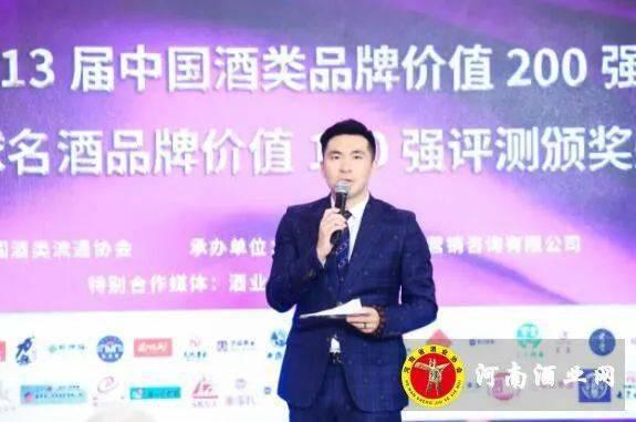 宝丰酒董事长_宝丰酒再摘华樽杯三项大奖品牌价值高达197.49亿元