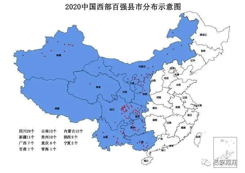 陕西黄陵县gdp_首届 万步有约 发现健走场地活动投稿平台 万步网