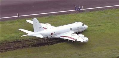 日本P-1反潜巡逻机突发事故