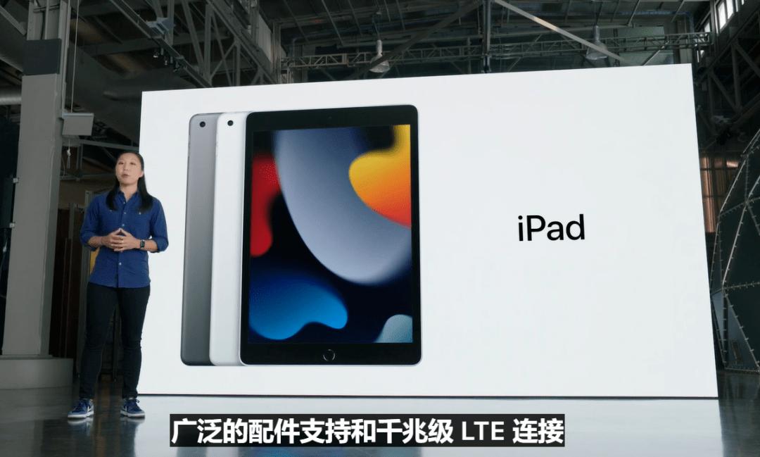 剪了 20% 的刘海、120Hz 刷新率、1TB 存储,最高售价为 12999 元的 iPhone 13 系列来了!