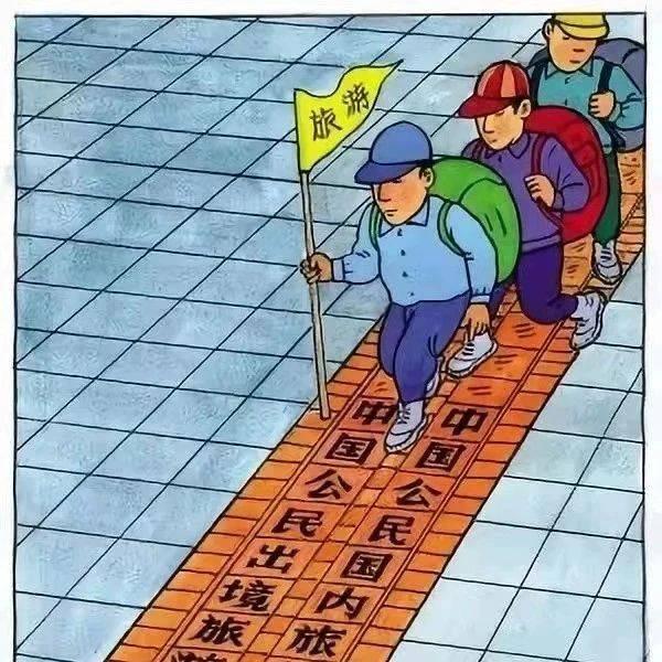 中秋国庆假期出游要注意啥?襄阳市文化和旅游局发布出游提示