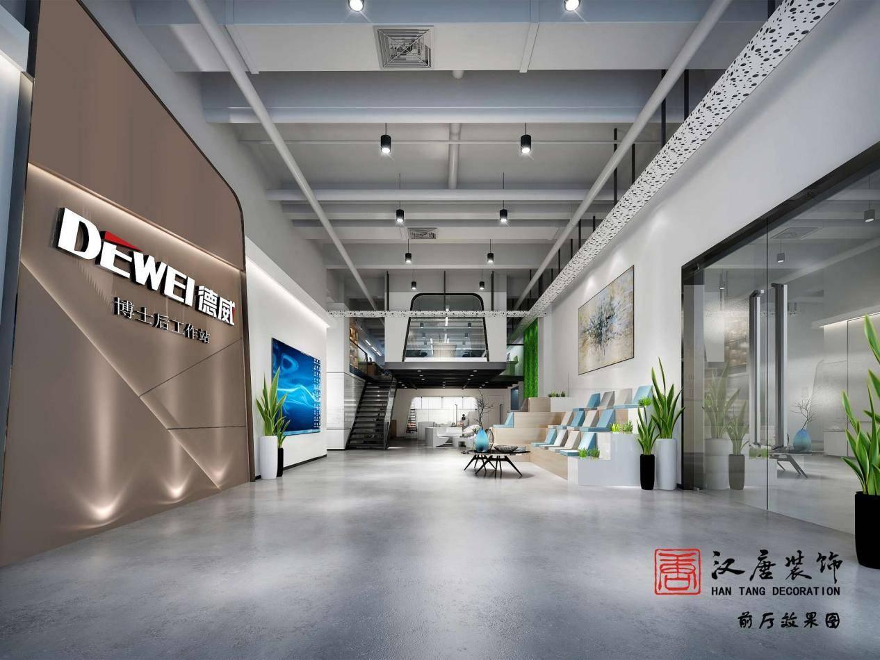 深圳龙岗现代办公室装修设计的要点是什么?
