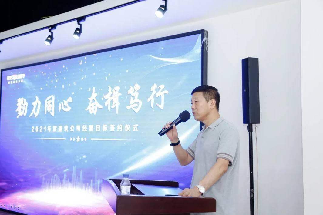新星宇董事长_未经新星宇樾府小区业主同意,将小区与新星宇左