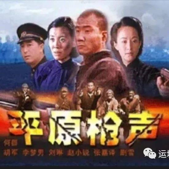 中国驻里约总领馆严厉谴责总领馆遭爆炸物袭击一事
