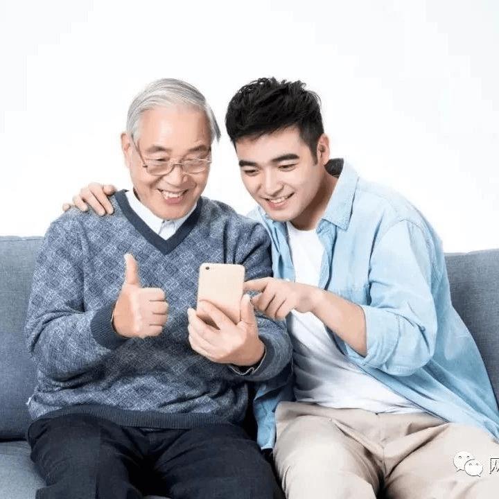 助老年人乐享数字生活