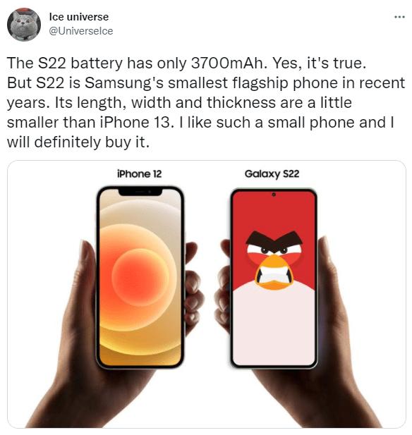 三星 Galaxy S22 新爆料:尺寸比蘋果 iPhone 13小一圈