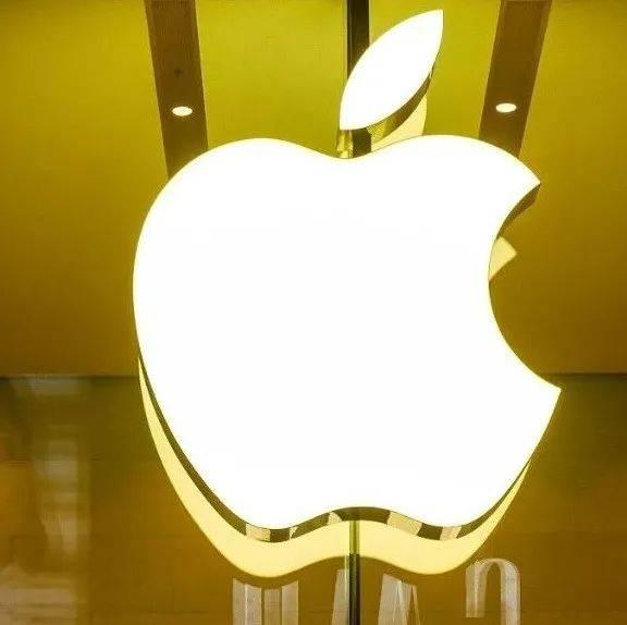 万得财经周刊:iPhone 13 预售,500万人抢崩官网