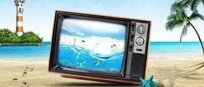 为什么电视机都是方形的?不能做成别的形状吗?真相没那么简单