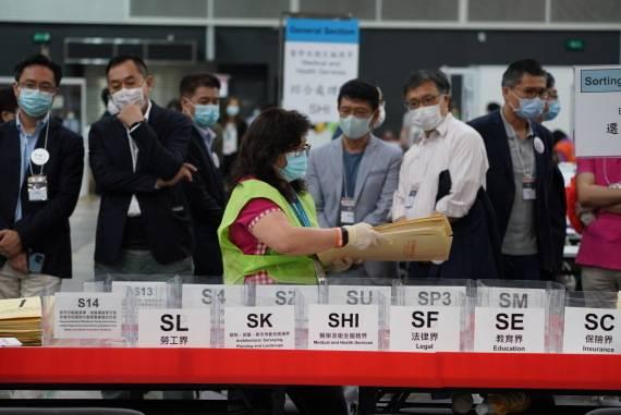 香港社会各界:新一届选委会推动特区开启良政善治新篇章