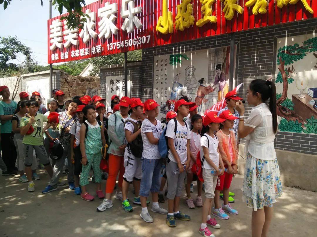 """河北迁西县有个""""国学村"""""""